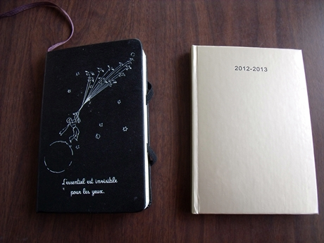 アーティミスの手帳
