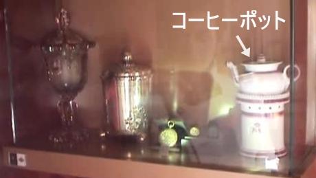バルザックのコーヒーポット