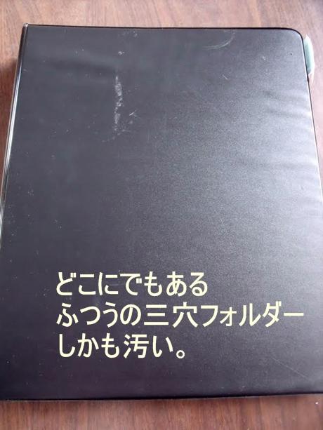 文法編ホルダー