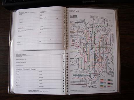 2013年の手帳の地図