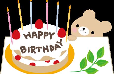 誕生日ケーキとくまちゃん