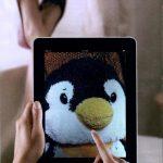 iPad(アイパッド)って何? その2