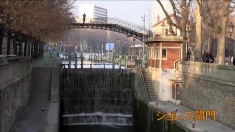 ジョレス閘門