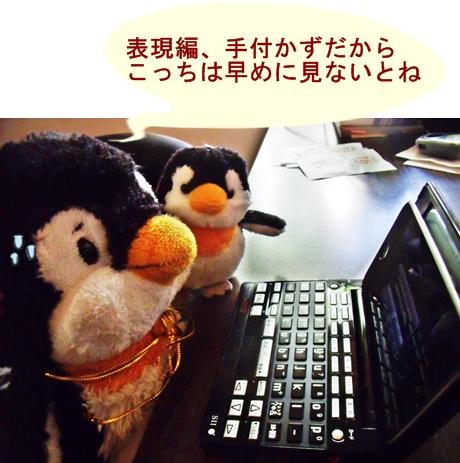 勉強するpen