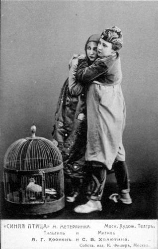 青い鳥:モスクワ芸術座の初演