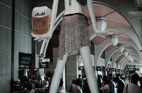 ナナちゃん人形 後ろ姿