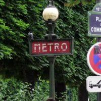 パリ、コメルス通り