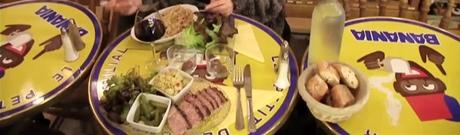バナニアキャラのテーブル