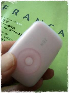 ZEN MP3プレイヤー