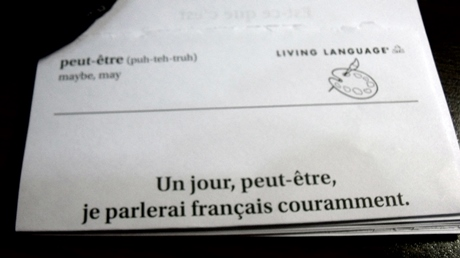 フランス語学習用カレンダー 瞬間仏作文