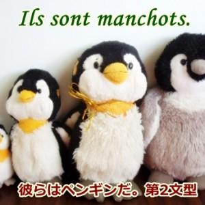 ペンギンオールスターズ