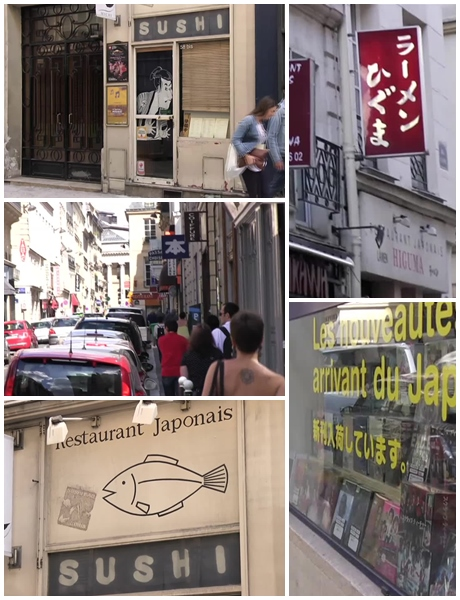 パリ 日本人街