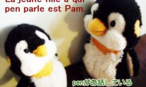 pen and pam
