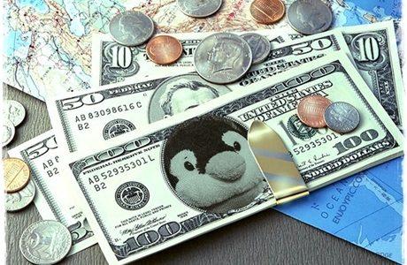 王国のお金