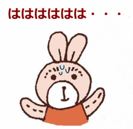 masausaさん