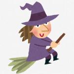 ハロウィン・コスチュームのアイデア その3(終)~ディズニーとハリー・ポッターの魔女