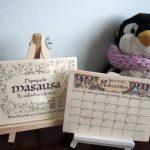 masausaさんのカレンダー到着~可愛いですよ。