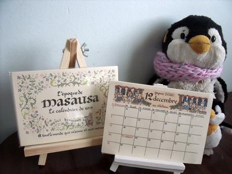 masausaさんのカレンダー