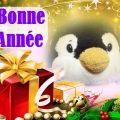 フランス語で新年のあいさつはどう言う?(2020年版):年末年始の単語 その2