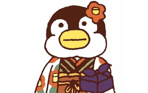 pen 謹賀新年