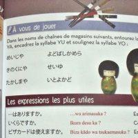 日本語学習本