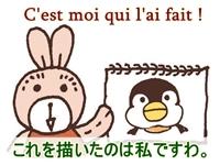 「まいにちフランス語」41:L63 強調構文
