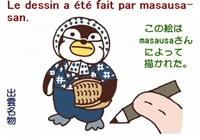 阿波踊りペン