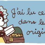 『タイトルのフランス語』の記事の目次
