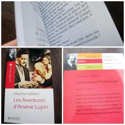 アルセーヌ・ルパンの冒険