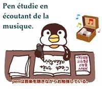 pen-studying1 ec