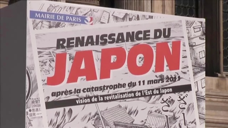 震災後の日本再生