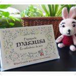 2015年masausaさんのカレンダーはフランスの小さな村めぐり