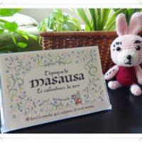 masausaのカレンダー