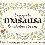 masausaカレンダー、先行予約受付開始のお知らせ