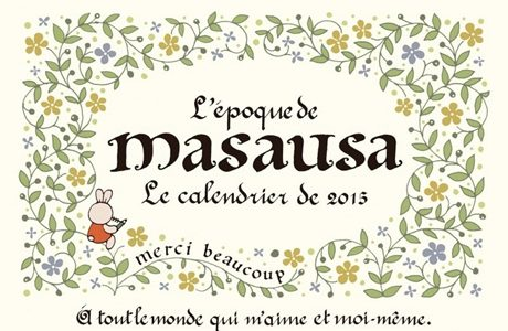 masausaカレンダー2015