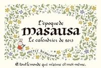 masausaカレンダープチ