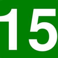 数字の15