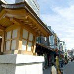 浅草の甘味処にて~日本の旅 #4(フランスダイレクト)