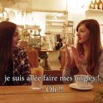 カフェでおしゃべり~不思議の国のFrance#1(フランスダイレクト)