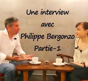 フィリップとガブリエル