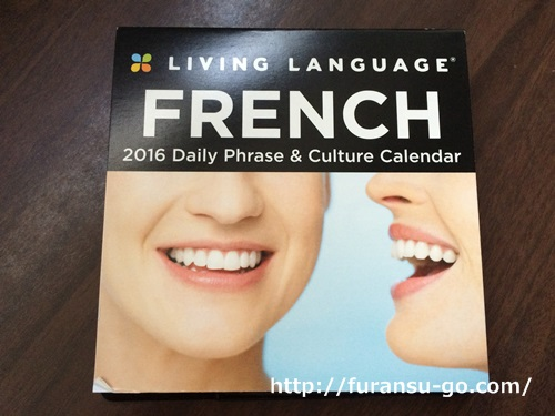 Living Language: French 2016 Day-to-Day Calendar