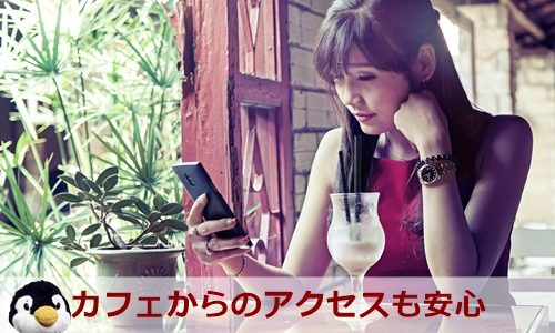 カフェでスマホをやる女性