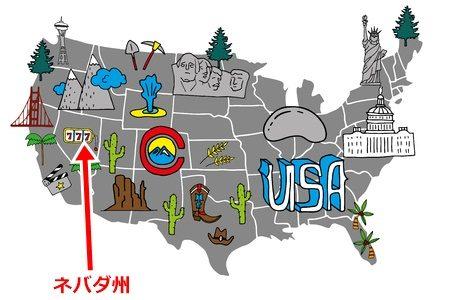 アメリカのマップ