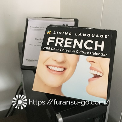 フランス語の卓上カレンダー