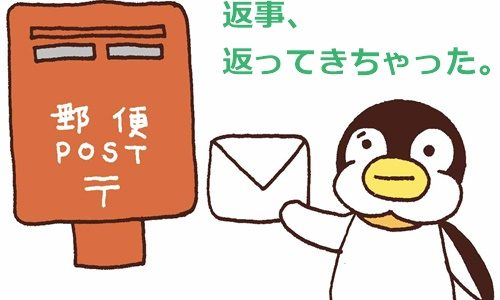 mailbox and pen