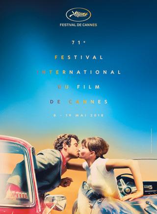 第71回カンヌ国際映画祭のポスター
