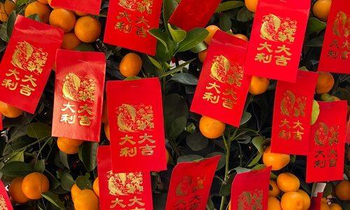 中国の新年